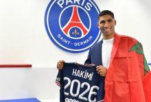 Photo of حكيمي يوقع لباريس سان جرمان و يصبح اغلى لاعب مغربي