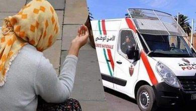 Photo of اعتقال متسولة تمتلك املاك باهضة