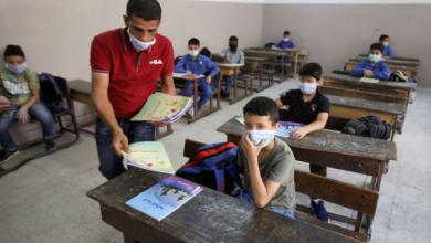 Photo of وزارة التعليم تقرر قبل اللجنة العلمية تلقيح التلاميذ