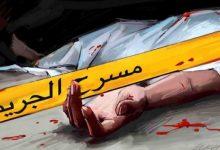 Photo of امن فاس يوقف جانحا متورط في جريمة قتل