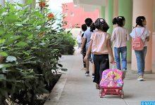 Photo of تأجيل الدخول المدرسي الى فاتح أكتوبر