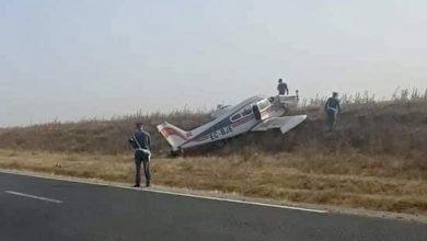 Photo of سقوط طائرة محملة بالحشيش تسقط شبكة بارونات الدولية