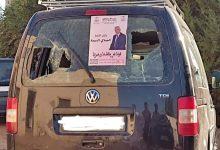 Photo of تخريب سيارة مرشح حزب الاستقلال بجماعة عين الشقف اقليم مولاي يعقوب