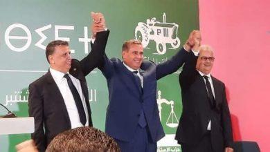 Photo of اخنوش يعقد لقاءات مارطونية مع الحلفاء لتشكيل الحكومة