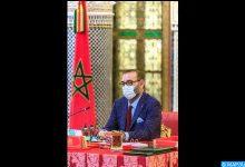 Photo of جلالة الملك يترأس مجلسا وزاريا