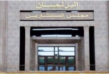 Photo of استكمال انتخاب هياكل مجلس المستشارين