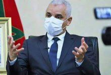 Photo of حكومة اخنوش تمنح اختصاصات جديدة لوزير الصحة ايت طالب